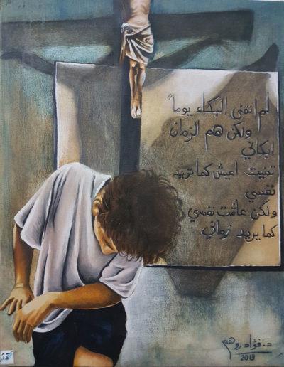 Fouad Rohm
