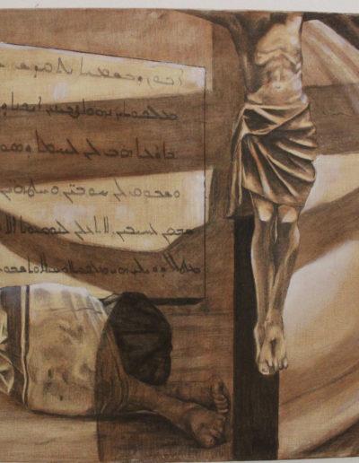 Fouad Rohm – Care of God